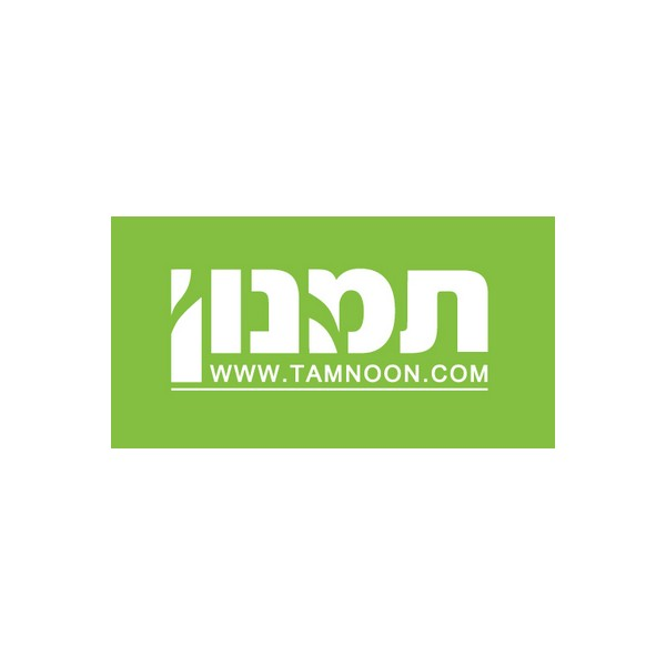 Logo-Tamnoon