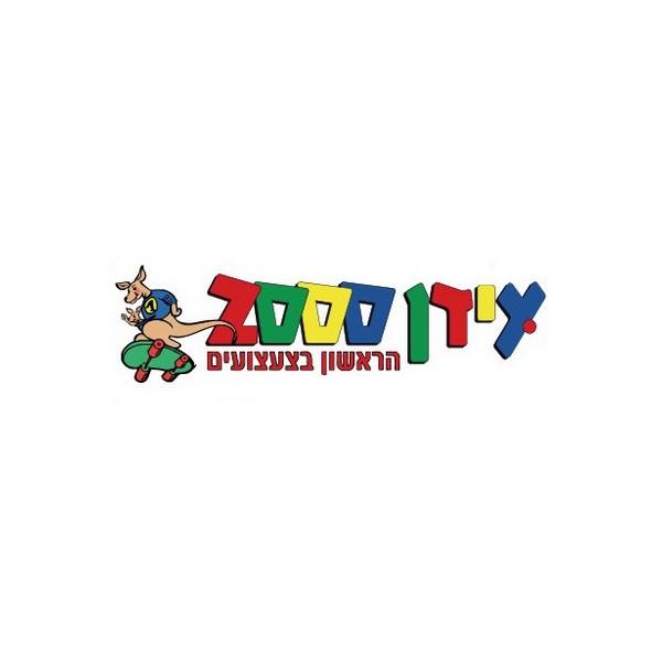 idan2000_logo